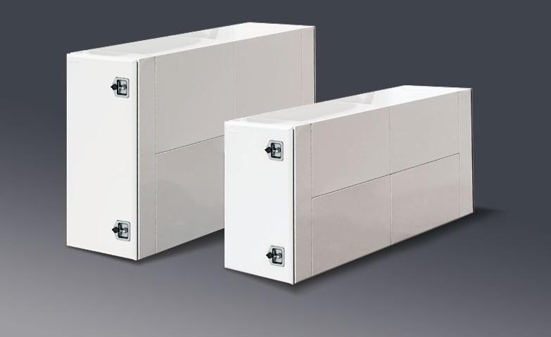 Металлические инструментальные ящики